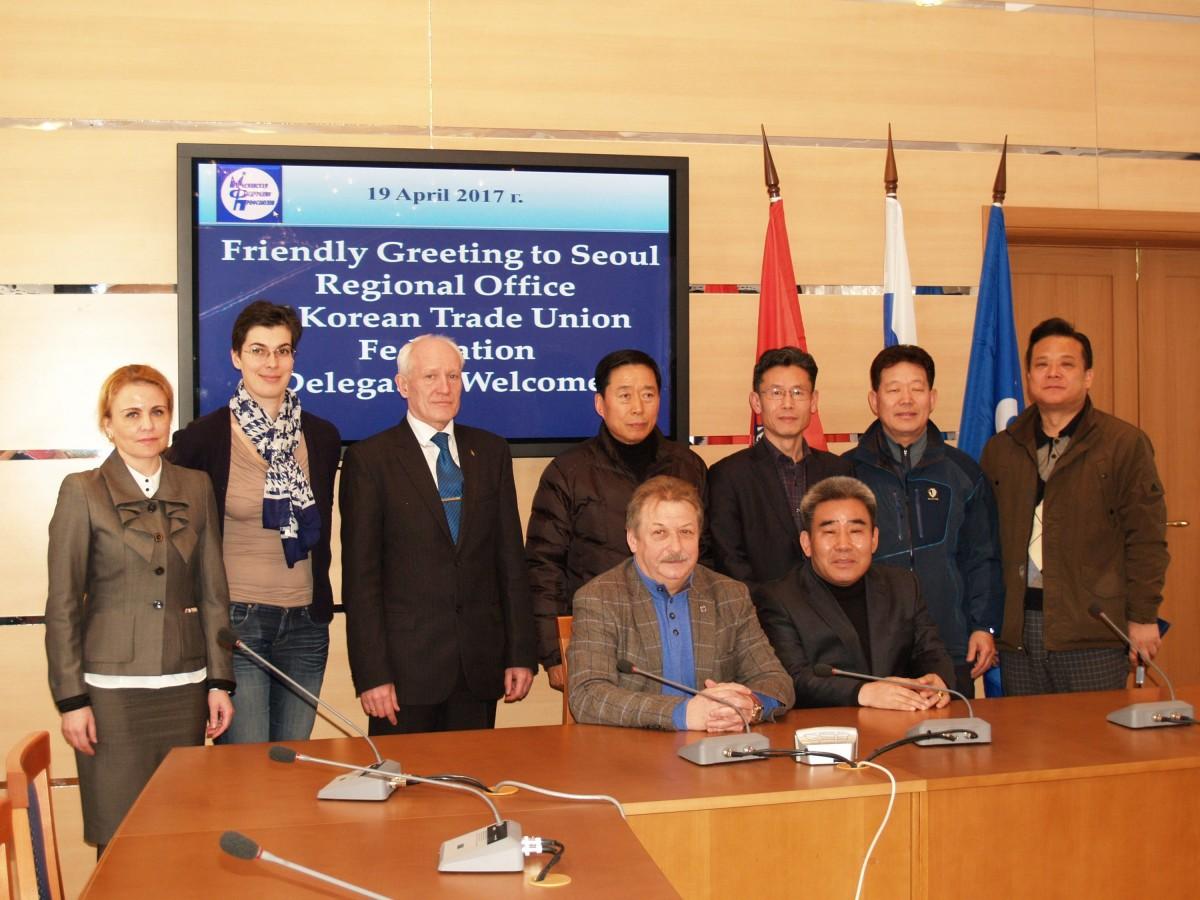 Делегация Сеульского регионального отделения Федерации профсоюзов  Южной Кореи