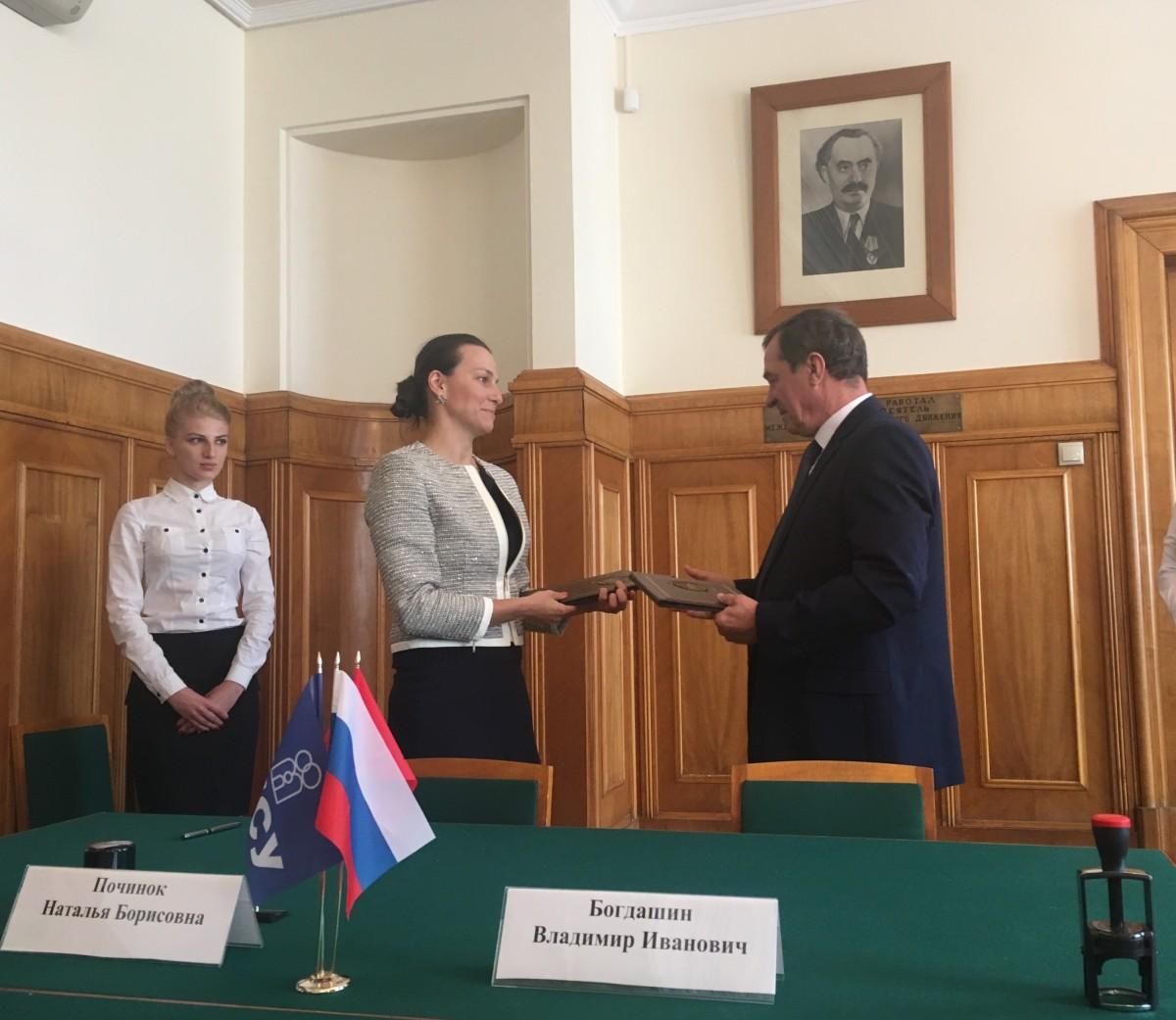 Cостоялось подписание договора о сотрудничестве в области образования и науки.