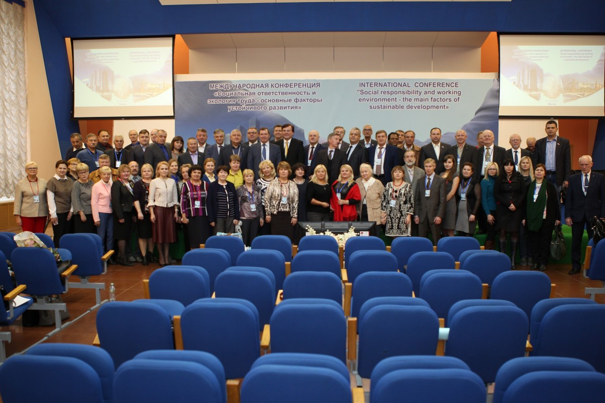 Международное сотрудничество в рамках Международной конференции
