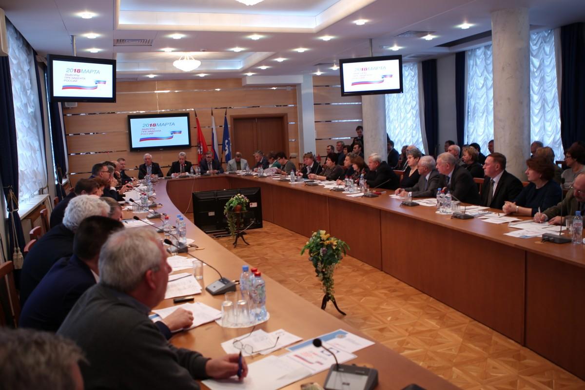 Заседание Президиума Московской Федерации профсоюзов