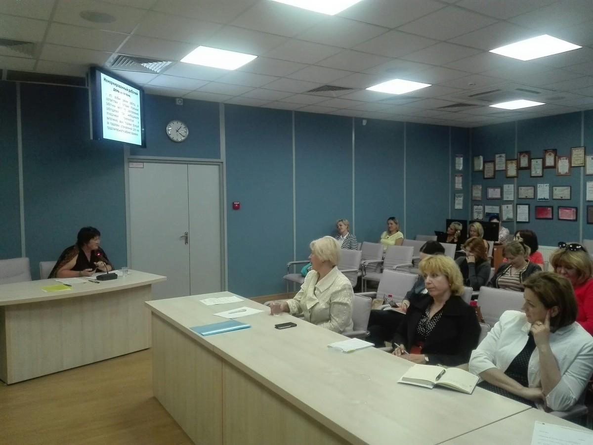 УИЦ МФП обучает специалистов в ТиНАО