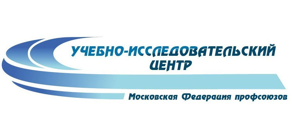 Обучение председателей членских организаций МФП