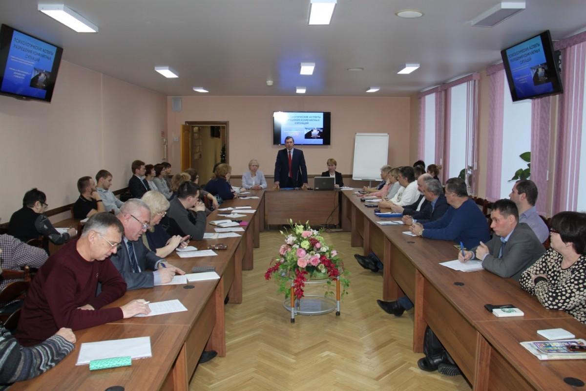 Курс менеджмента профсоюзной организации для резерва председателей ППО