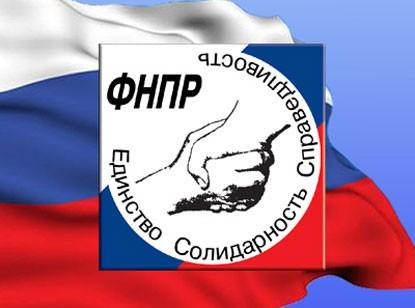 Заседание методического совета ФНПР