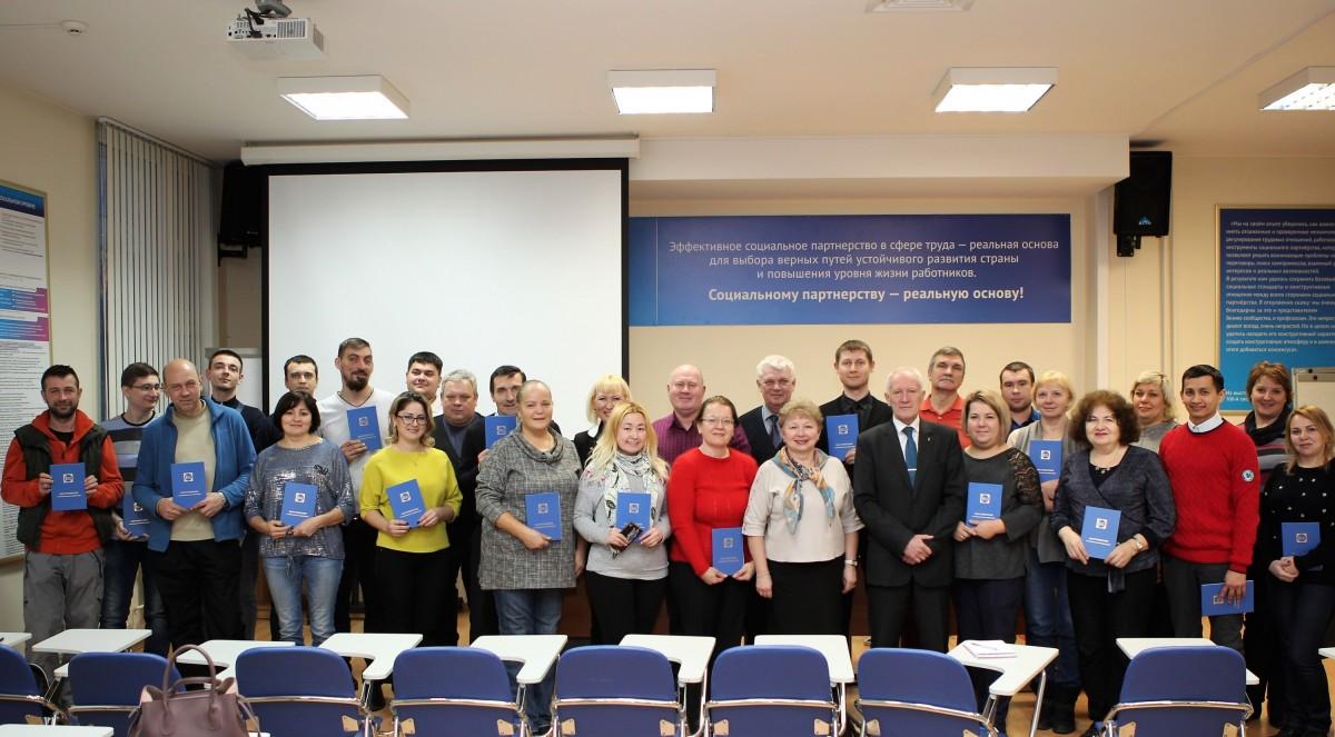УИЦ МФП учит способам защиты прав работников в рамках соцпартнерства