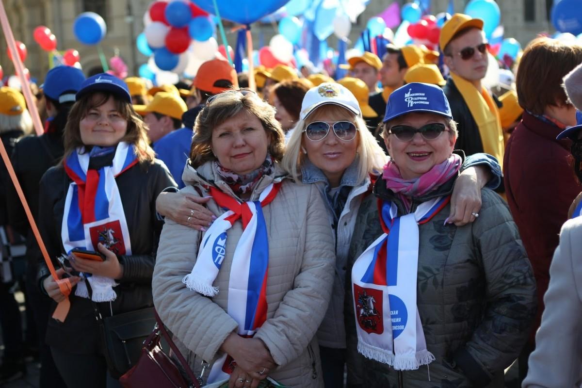 УИЦ МФП принял участие в первомайской демонстрации