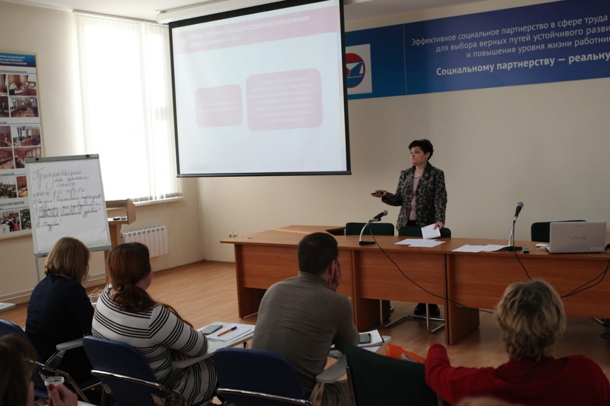 Социальное партнерство (обучение работников кадровых служб учреждений здравоохранения и культуры)