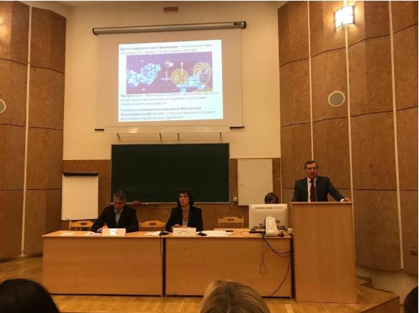 Конференция «Мир труда в XXI веке: трипартизм в цифровой трансформации»