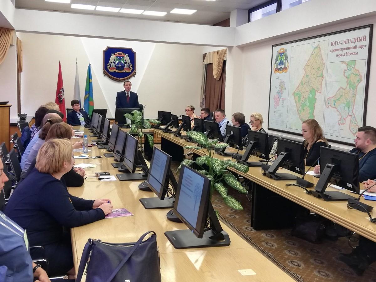 Обучение Окружных трехсторонних комиссий. Итоги ноября