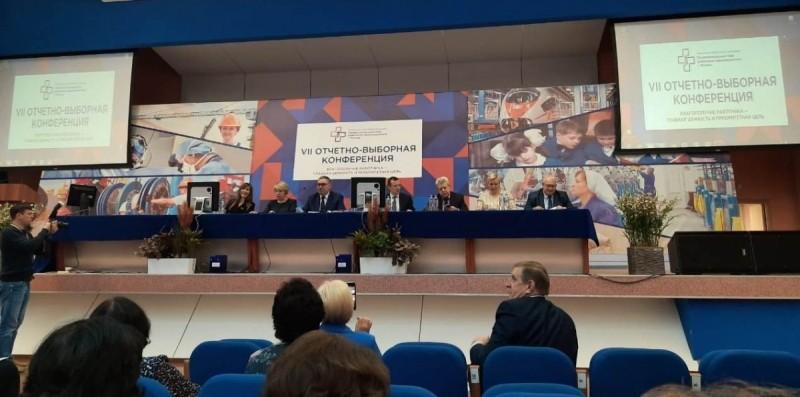 VII Отчетно-выборная конференция Профессионального союза работников здравоохранения города Москвы.