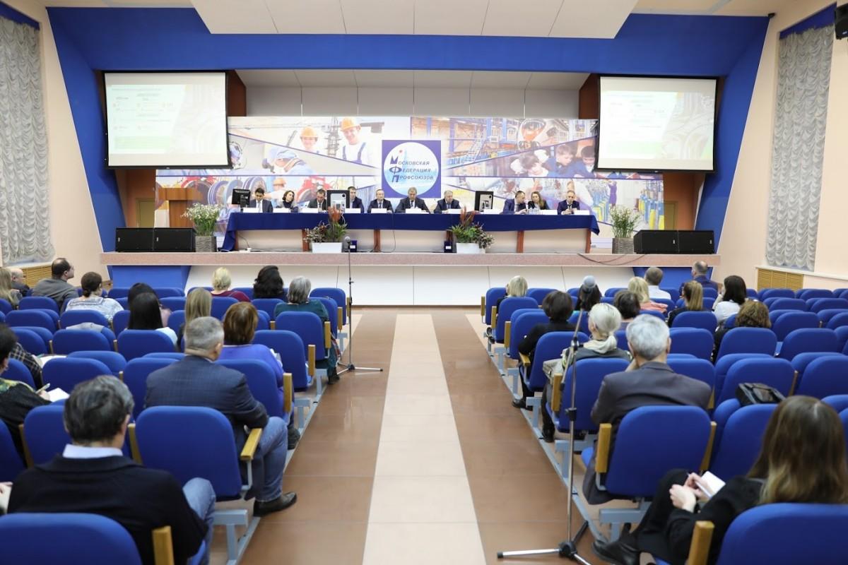 Семинар-совещание строительной отрасли в УИЦ МФП
