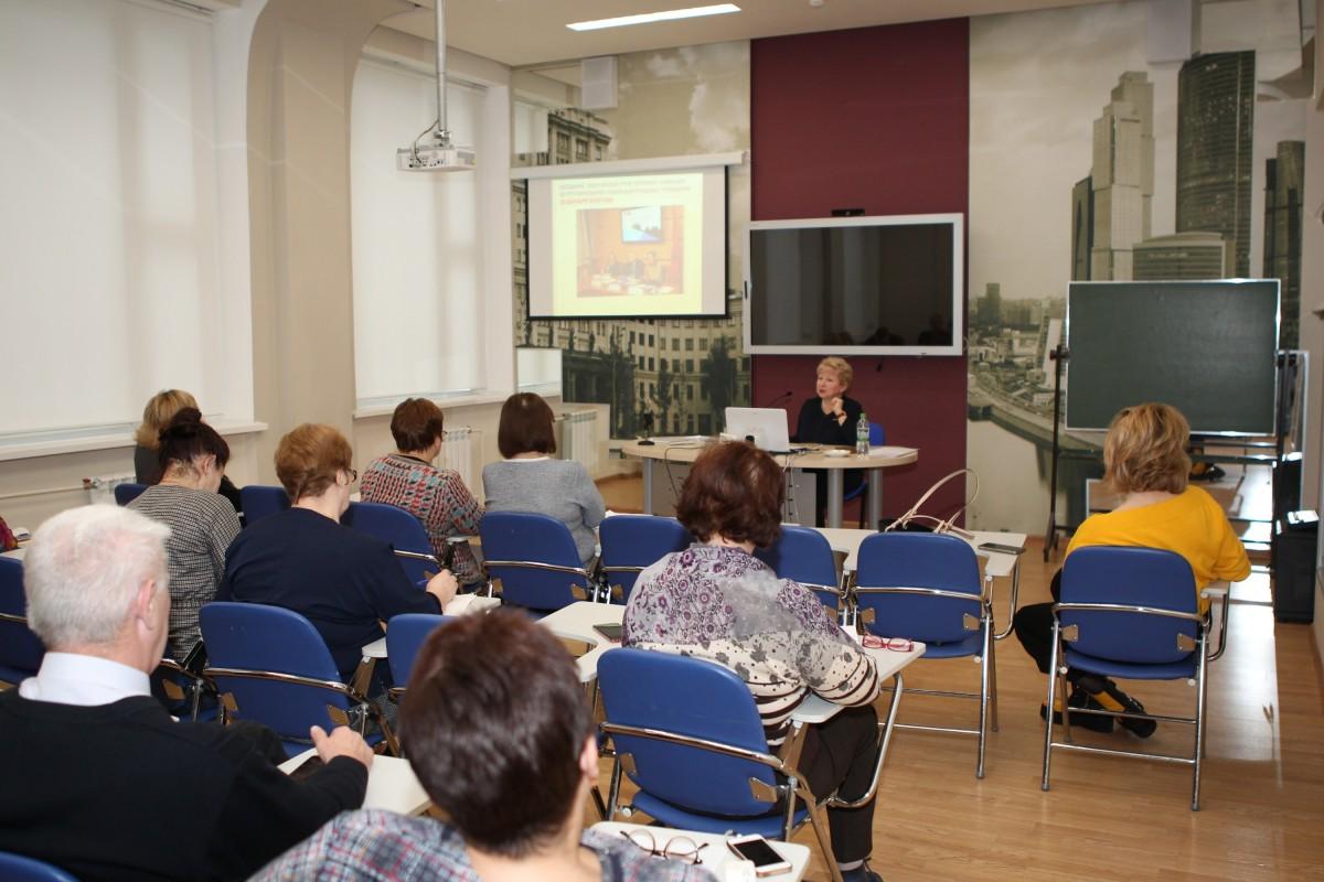 УИЦ МФП обучает принципам социального партнерства
