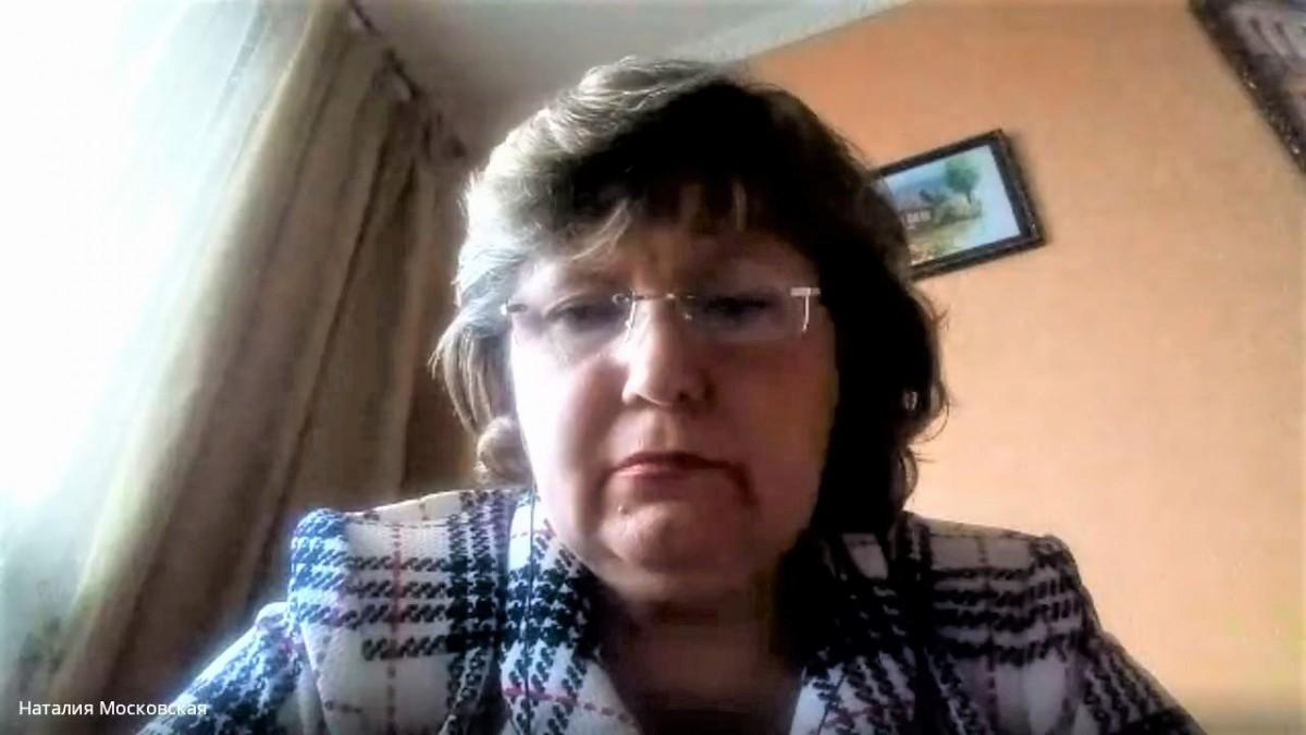 """Вебинар """"Актуальные вопросы трудового законодательства в современных условиях"""""""