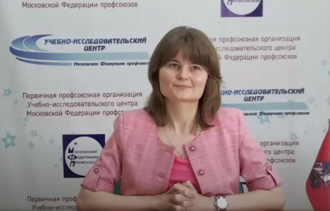 УИЦ МФП анализирует социально-экономическую ситуацию в России