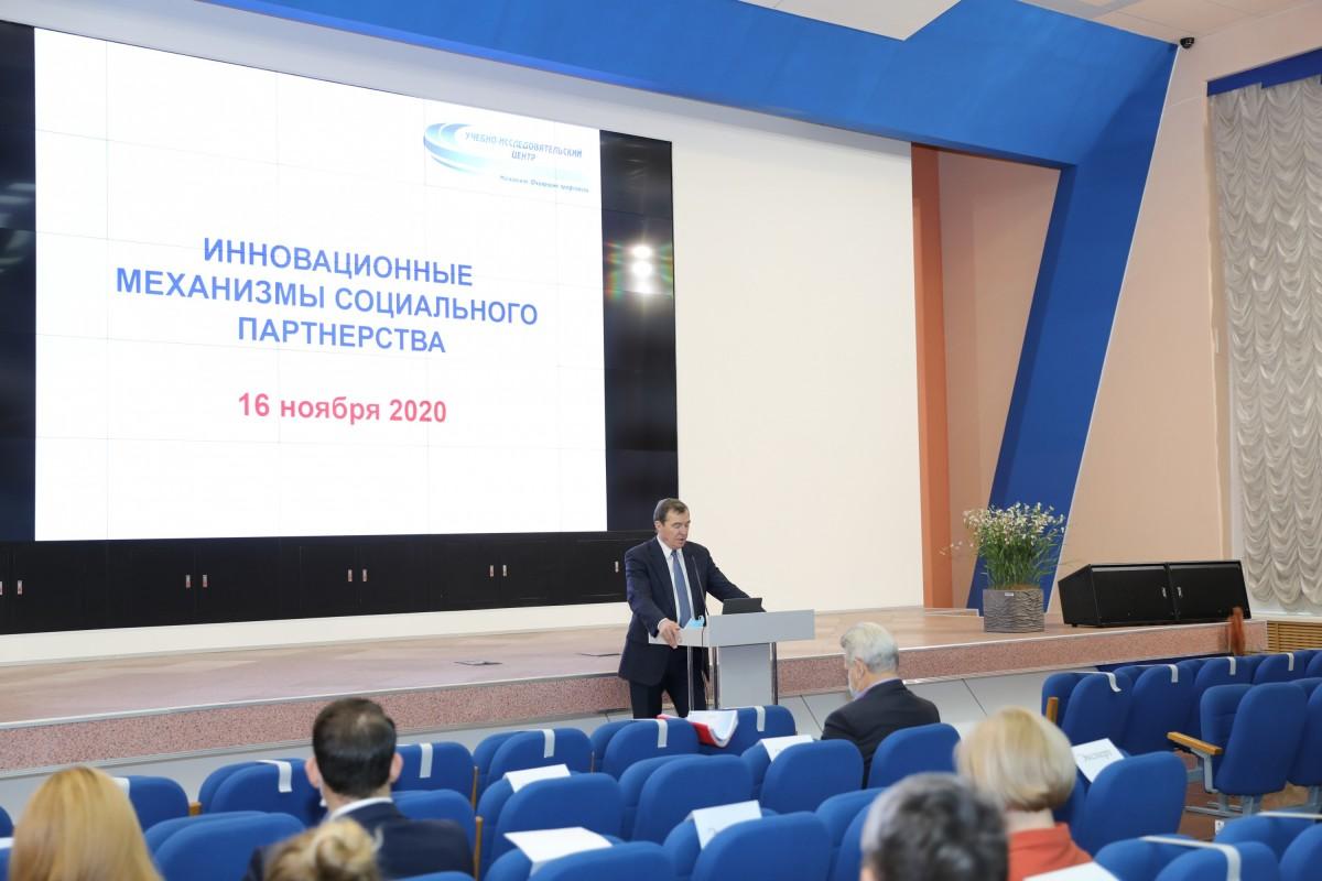"""Защита проектов по программе """"Инновационные механизмы социального партнерства"""""""