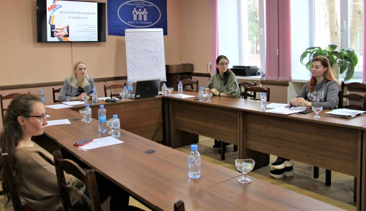 Молодежь ПМР Москвы прошла тренинг по командообразованию