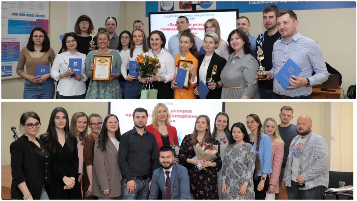Премьерная защита инициатив резерва председателей Молодежных советов
