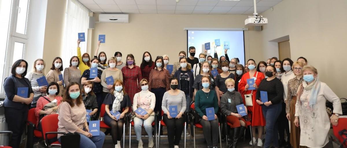 Кадровые специалисты отраслей культуры и здравоохранения  завершили обучение по новой программе