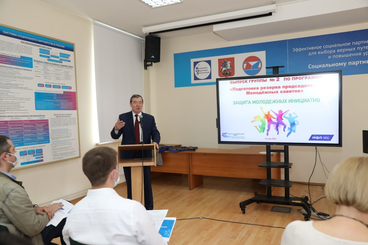 Молодежь защитила инициативы перед Департаментом добрых дел