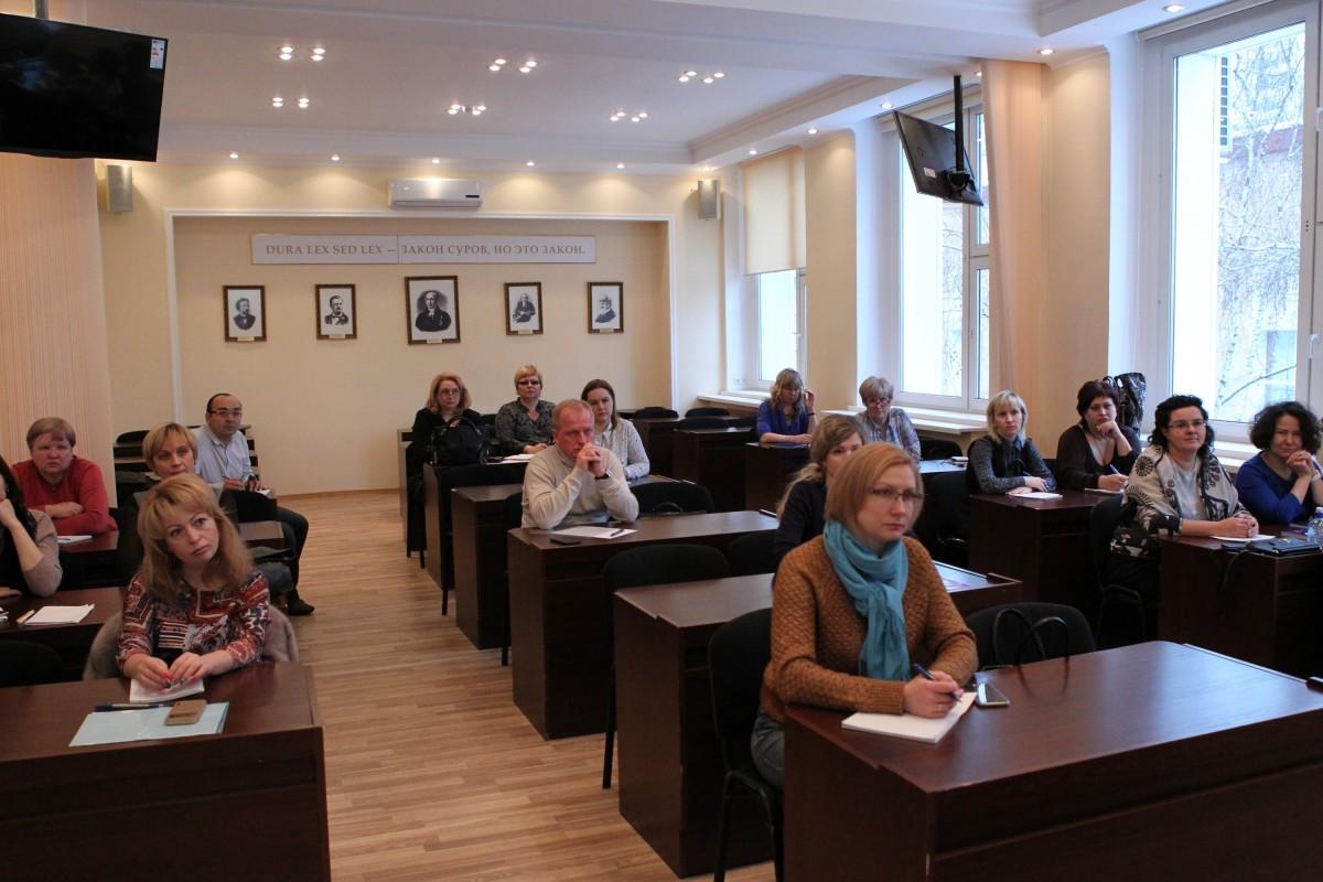 В Учебно-исследовательском центре МФП состоялось 3 семинара: «Трудовое право»,  «Кадровое делопроизводство», «Правозащитная деятельность профсоюзов».