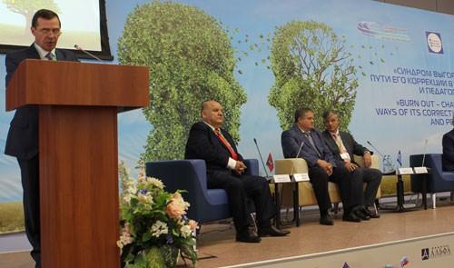 Конференции. Форумы