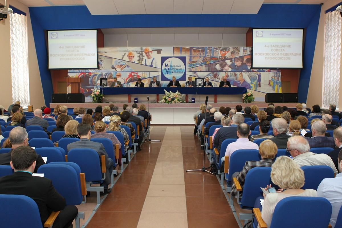 О прошедших заседаниях Президиума и 4-го Совета МФП